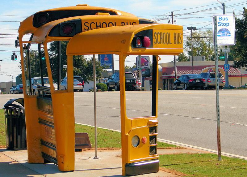 у формі автобуса