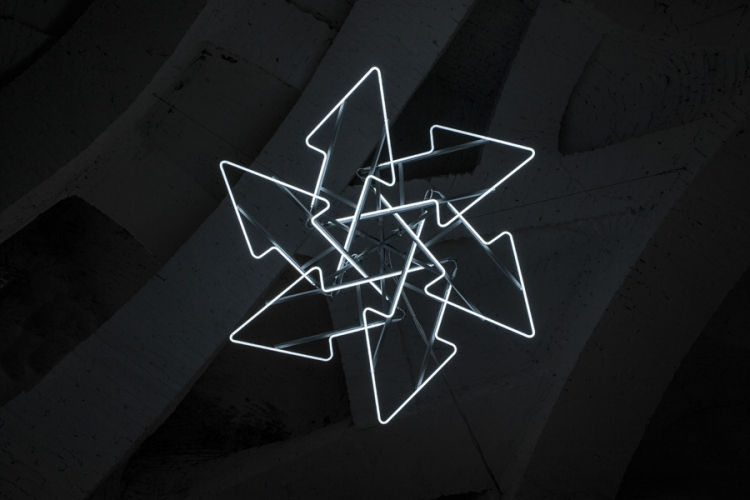 лампа із шести стрілок